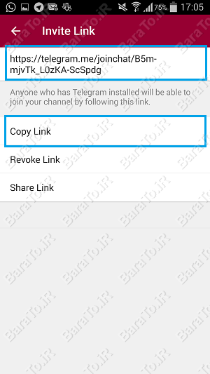 آموزش ساخت لینک کانال تلگرام لینک خصوصی و عمومی همزمان