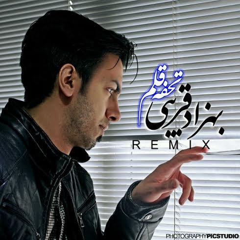 Behzad Ghribi - Tohfe Ghalam