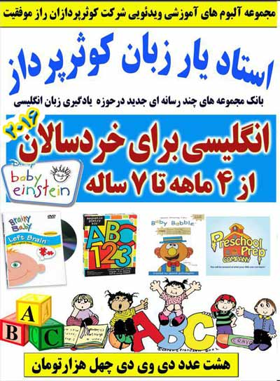http://s6.picofile.com/file/8236348992/4ta7mahe_ostadyar_s.jpg