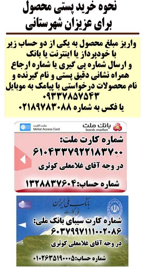 http://s6.picofile.com/file/8236367084/shahrestan.jpg