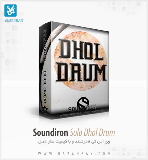 دانلود وی اس تی دهل Soundiron Solo Dhol Drum