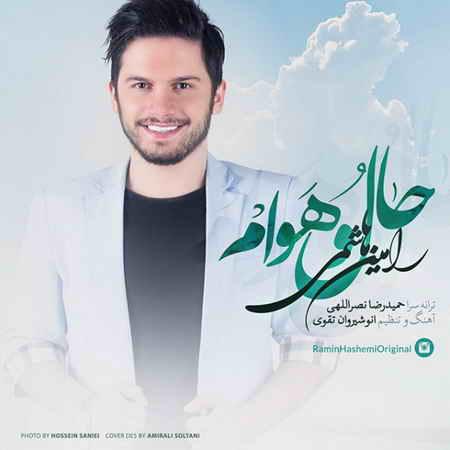 Ramin Hashemi - Hal O Havam