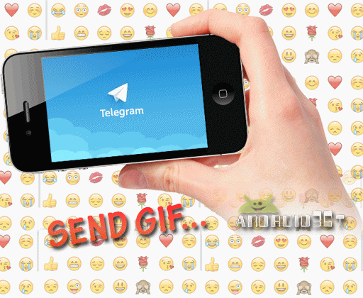 gif in telegram , send gif in telegram , آموزش ارسال گیف در تلگرام , آموزش ترفند های تلگرام , آموزش ترفندهای مسنجر تلگرام,قابلیت های جدید تلگرام,استیکر متحرکgif