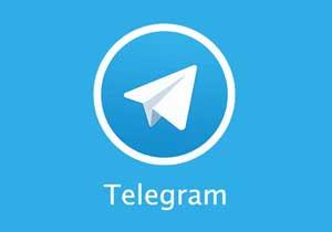 دردسر هک تلگرام زن جوان توسط هوویش , حوادث