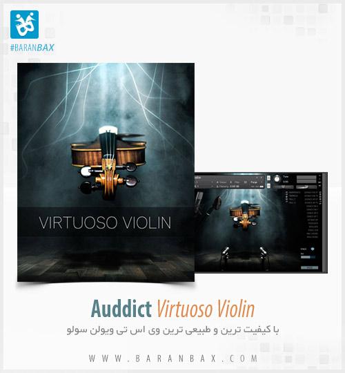 دانلود Auddict Virtuoso Violin - طبیعی ترین وی اس تی ویولن سولو