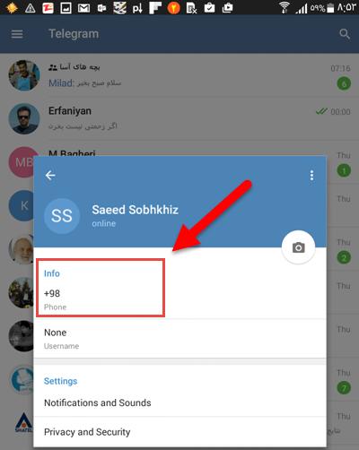 2 انتقال اکانت تلگرام به شماره جدید بدون از دست دادن اطلاعات