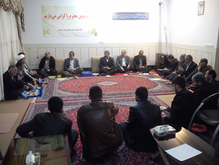 جلسه ستاد نماز جمعه با حضور شهردار قهدریجان
