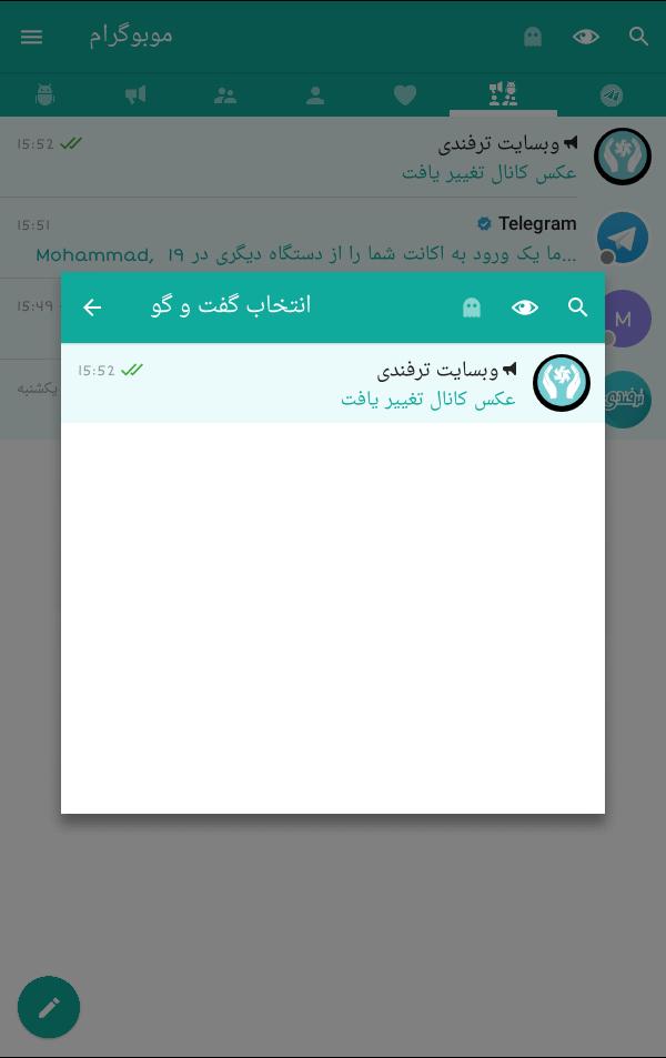 آموزش افزایش اعضای کانال تلگرام,آموزش رایگان افزایش اعضا کانال تلگرام,آموزش رایگان افزایش ممبر کانال تلگرام,اضافه کردن ممبر,اضافه کردن ممبر کانال تلگرامtelegram