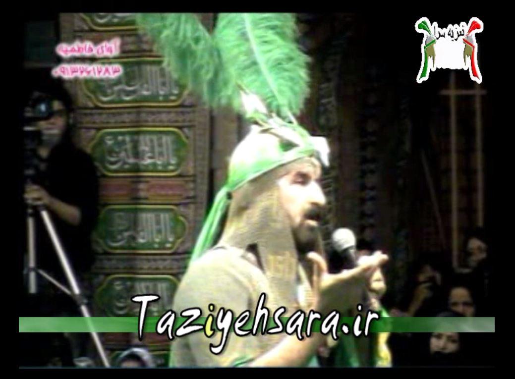 تعزیه حضرت عباس از عباس جواهری