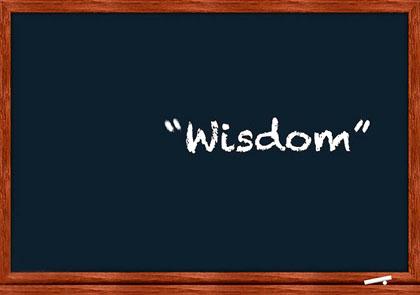 دانش و فرزانگی