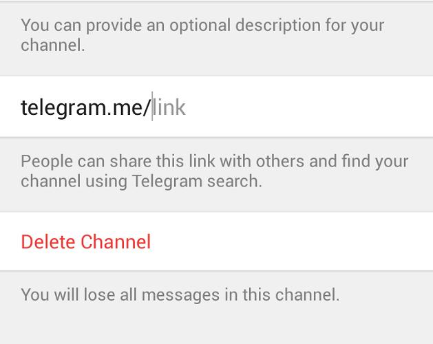 حذف لینک کانال