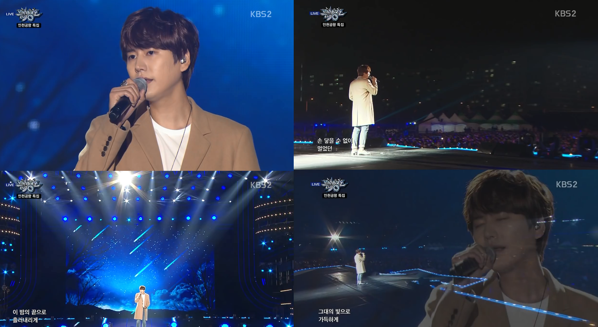 http://s6.picofile.com/file/8236946234/KYUHYUN_Comeback_Stage_A_Million_Pieces_KBS_MUSIC_BANK_2015_10_16.jpg