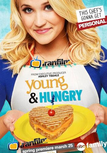 دانلود سریال Young & Hungry
