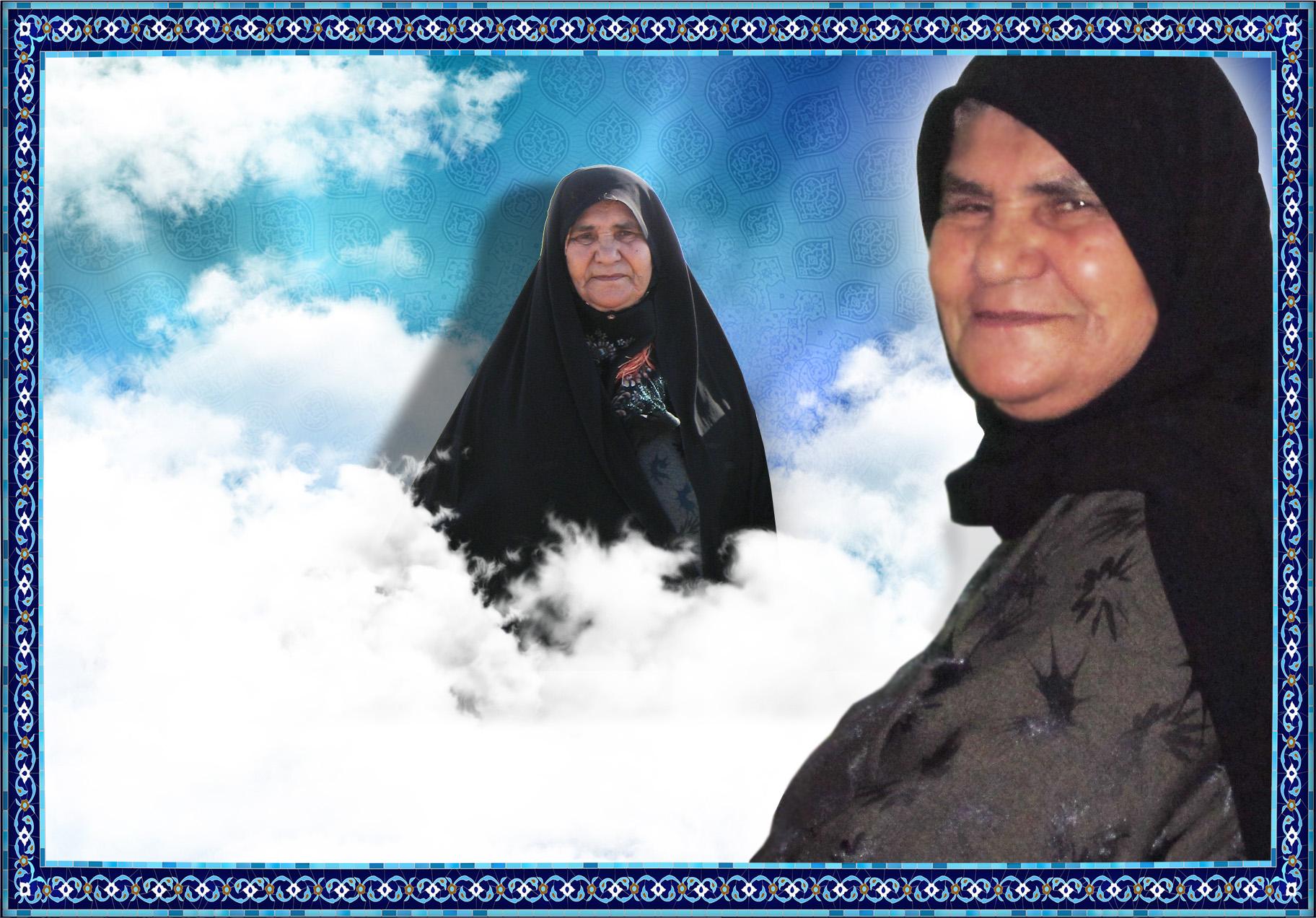 مادر سردار شهید حاج اکبر اسفندیاری