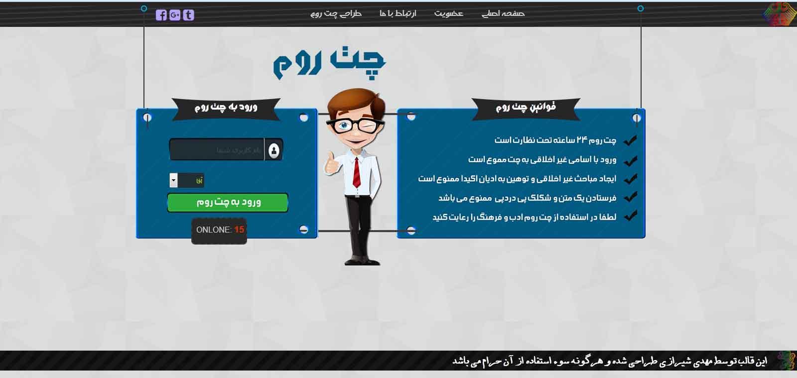 http://s6.picofile.com/file/8237039192/14545152879371.jpg