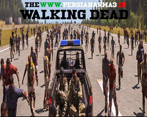 ماموریت Coop اختصاصی Arma 3 - The Walking Dead