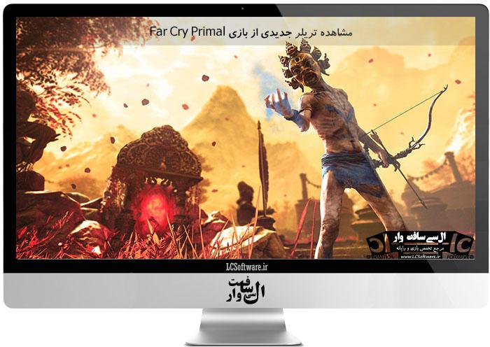 مشاهده تریلر جدیدی از بازی Far Cry Primal