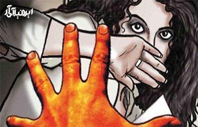 تجاوز جنسی به دختر ایرانی در یکی از کمپ های استرالیا