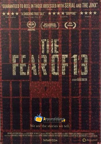دانلود مستند The Fear of 13