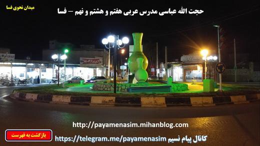http://s6.picofile.com/file/8237384384/Arabi9_94_Darse89.jpg