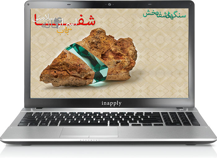 http://s6.picofile.com/file/8237391834/shafa6.jpg