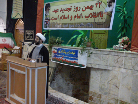 جشن انقلاب در مسجد بلال