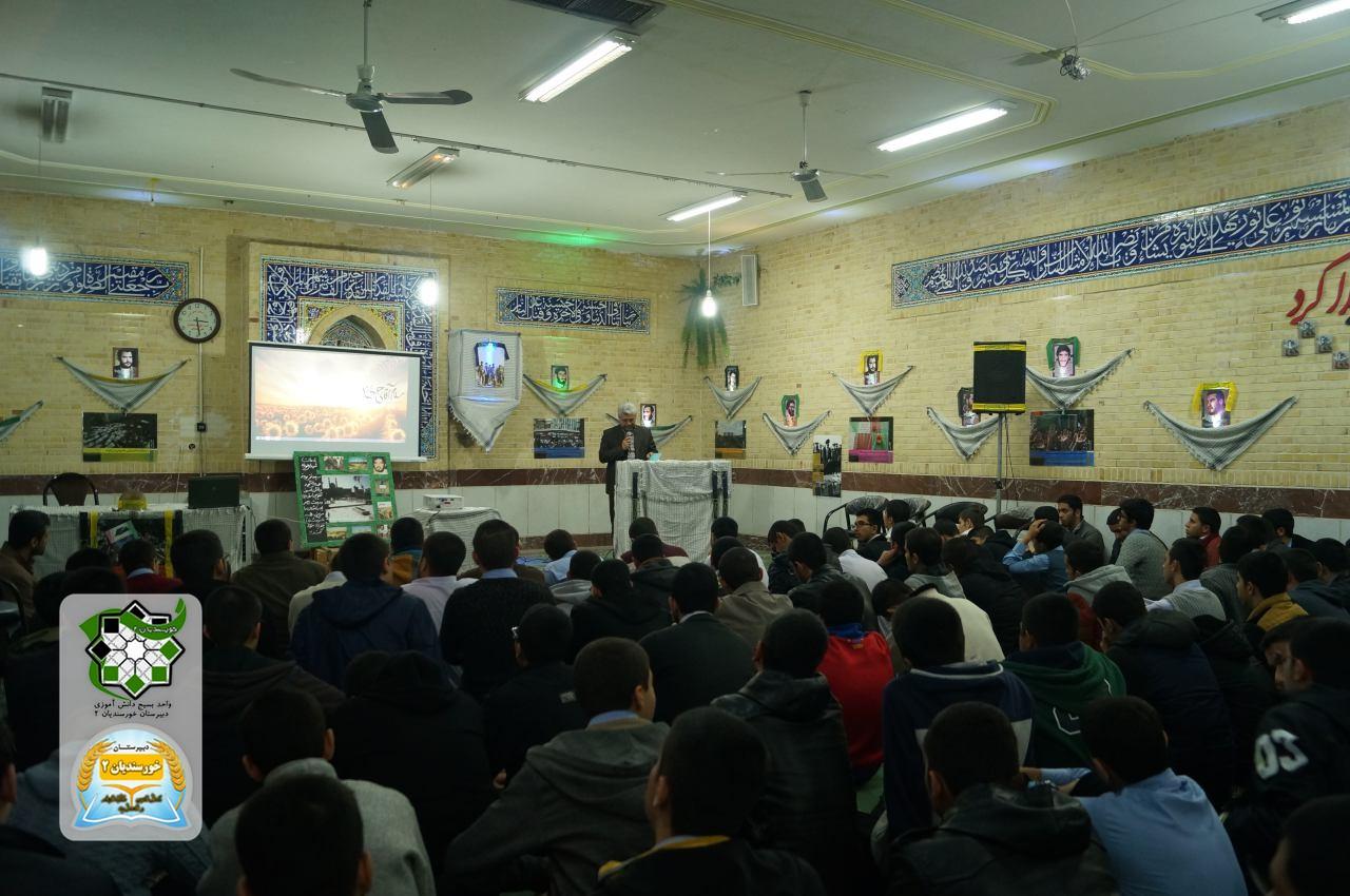 دادسرای ناحیه یک شیراز بسیج دانش آموزی آموزش و پرورش ناحیه ی یک شیراز (حوزه ...