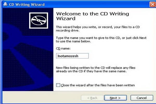 آموزش رایت روی سی دی بدون نرم افزار