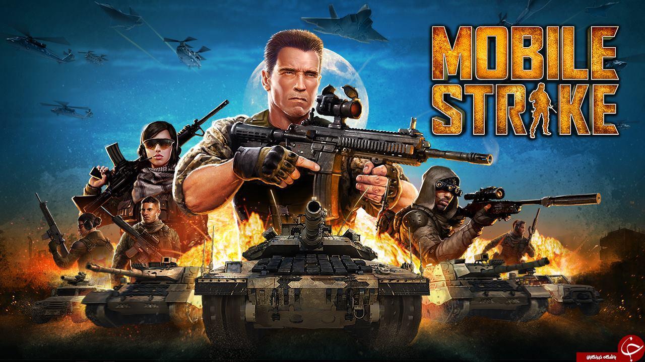 دانلود بازی شورش موبایل آرنولد Mobile Strike