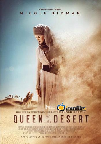 دانلود فیلم Queen of the Desert