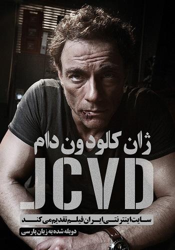 دانلود فیلم JCVD دوبله فارسی
