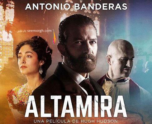 گلشیفته با آنتونیو باندراس در یک فیلم همبازی شد , سینمای جهان