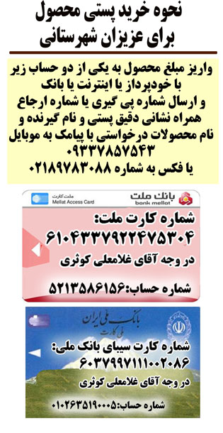 http://s6.picofile.com/file/8238363142/Shahrestan_Kharid.jpg
