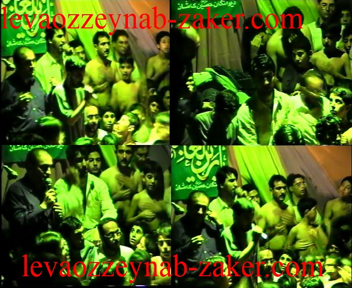 http://s6.picofile.com/file/8238399676/milad_emam_sajad.jpg