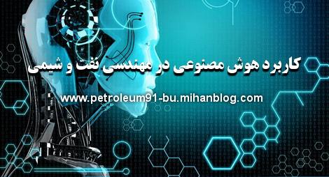 http://s6.picofile.com/file/8238437268/299909.jpg
