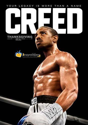 دانلود فیلم Creed