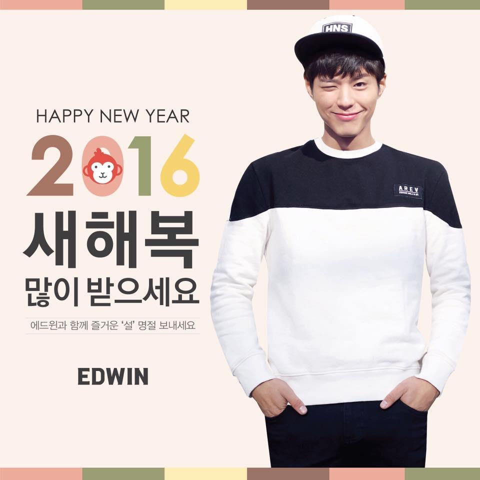 http://s6.picofile.com/file/8238552292/edwin_korea_160206.jpg