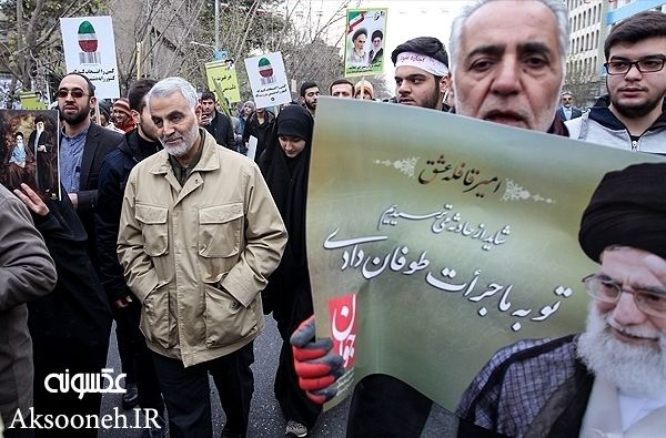 تصاویر منتخب از راهپیمایی 22 بهمن در تهران