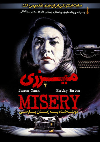 دانلود فیلم Misery دوبله فارسی