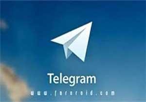 تلگرام پولی میشود؟! , عمومی