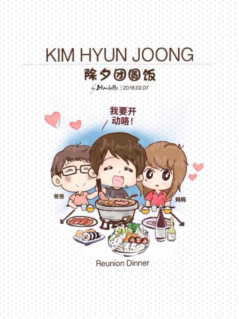 [blancballe Fanart] Kim Hyun Joong - Reunion Dinner [2016.02.07]