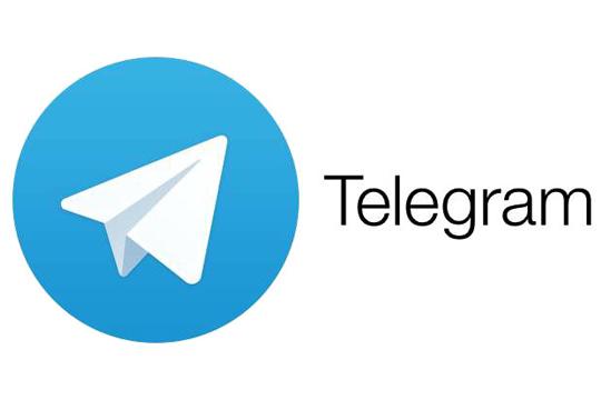 كانال جديد تلگرام