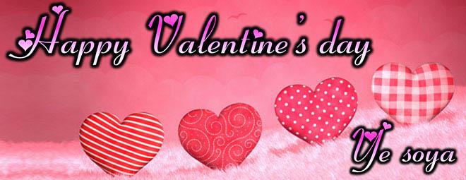 http://s6.picofile.com/file/8238861534/valentines_day2.jpg