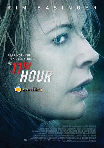 دانلود فیلم The 11th Hour