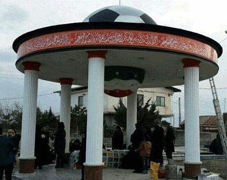مراسم رونمایی از مقبره هادی نوروزی , اخبار ورزشی