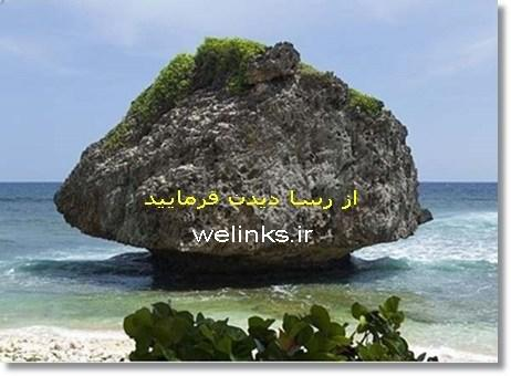 http://s6.picofile.com/file/8239038284/visitrsa.jpg