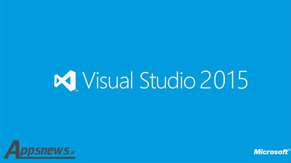 آپدیت شماره 2 برای 2015 Visual Studio منتشر شد