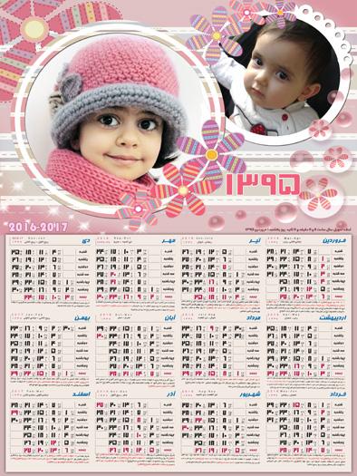 http://s6.picofile.com/file/8239067950/7.jpg