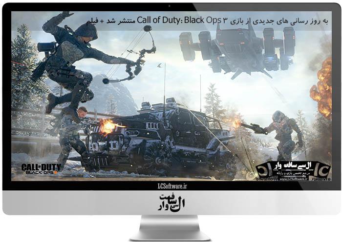 به روز رسان جدید  بازی Call of Duty: Black Ops 3 منتشر شد + فیلم