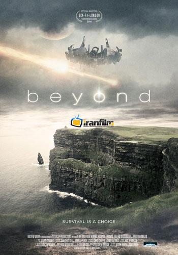 دانلود فیلم Beyond